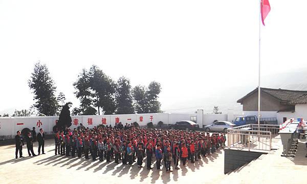 小学生站在西昌巨海希望小学操场中央