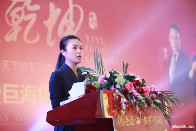 巨海公益慈善基金会秘书长闫敏女士