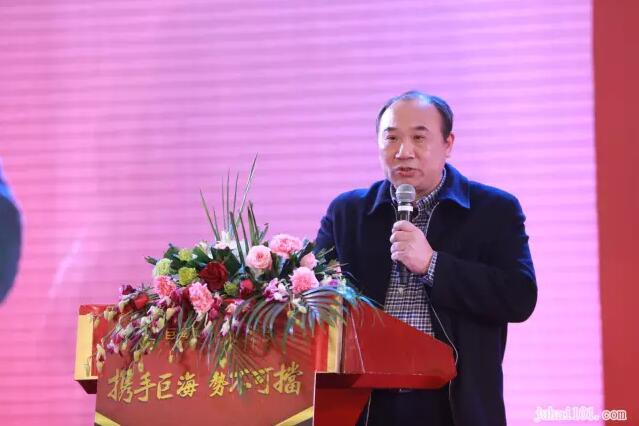 上海市民政局基金会管理处马国平处长宣读批文