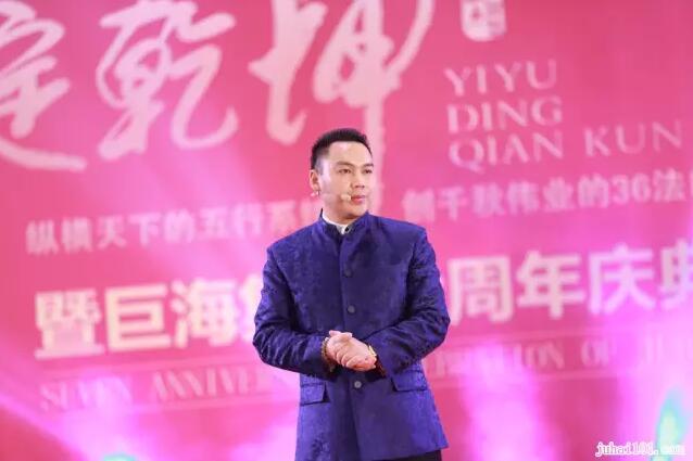 上海巨海成杰公益基金会发起人成杰老师致辞